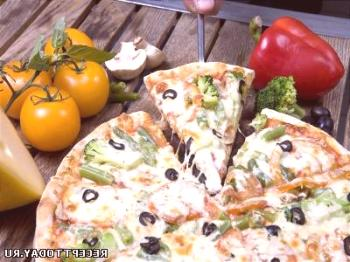 Receta: Pizza Vegetariana