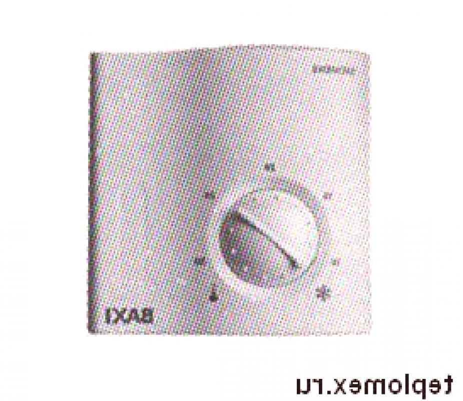 priključite termostat jeux de speed dating 1